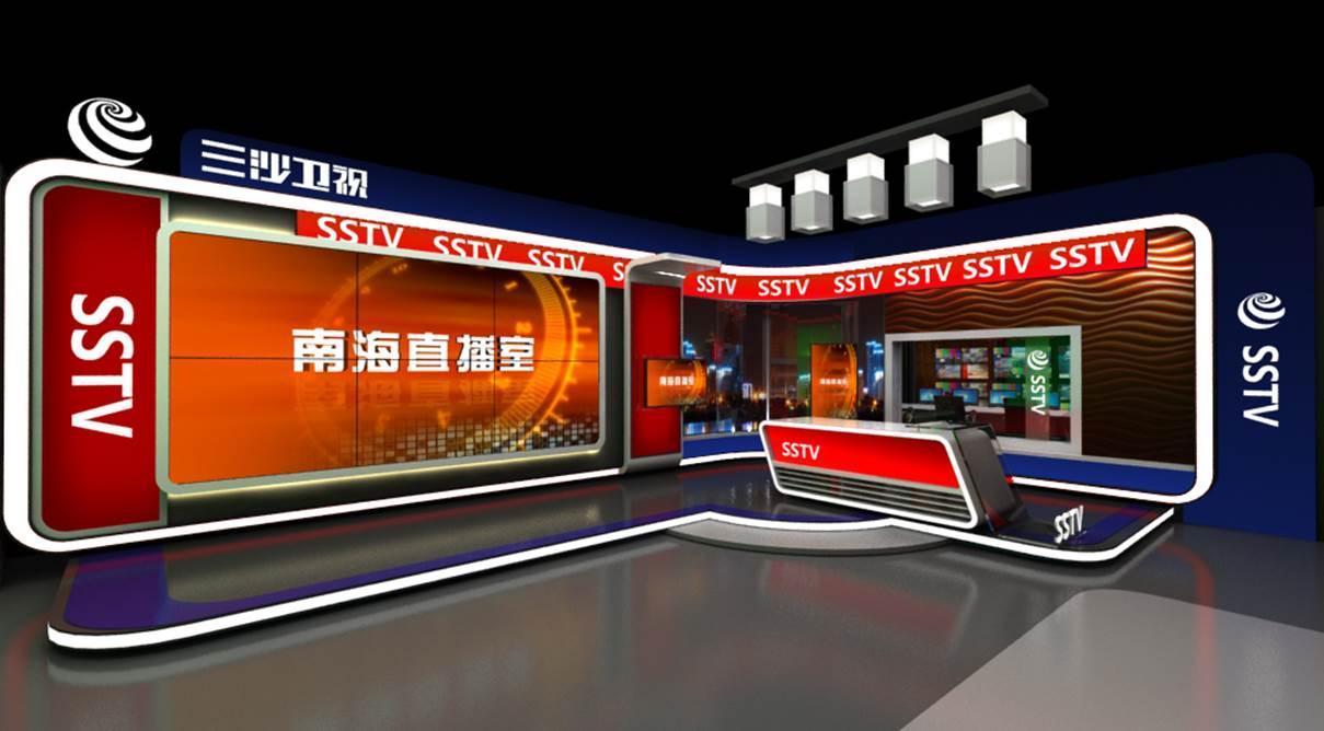 继应用于江苏台城市频道、北京卫视、渭南电视台等用户后,大洋全媒体演播室近日又落户海南电视台三沙卫视、大连电视台以及甘肃庆阳电视台,为用户打造了形式多样、结构立体的全媒体演播室,大大丰富了节目的视觉效果,拓展了栏目的创作空间! 在项目实践中,大洋致力于为用户提供从栏目形态设计到节目包装处理,再到运维支撑的全方位服务,其全媒体演播室方案采用360全景式设计,拥有强大的多媒体支撑体系,能够与后端的子系统互联互通,实时调用新闻网或制作网内的素材数据,录制完成的节目也可以文件化的形式传输到新闻网或制作网,体现了当前