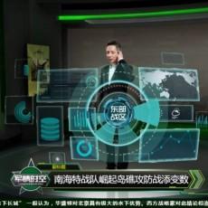 大洋eMagic 金彩虚拟系统