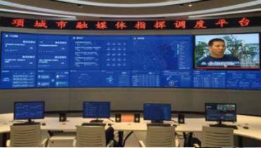河南省项城市融媒体中心